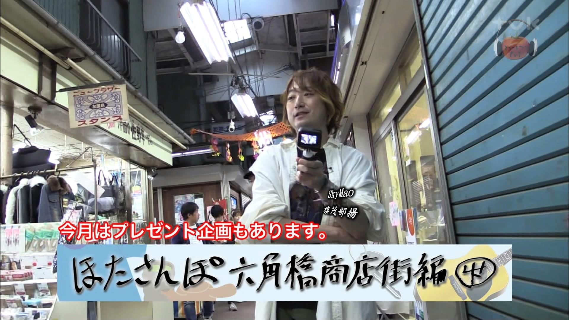 2017.12.15 全場(ミュートマ2).ts_20171216_010725.757
