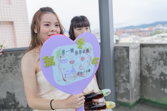 小進&彥如 小圖 手機觀看版_-25