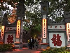 IMG_7719 (陳竹 / bamboo / Baipaii) Tags: travel vietnam exchangestudent baipaiibackpacker