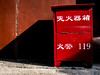 119 box (Nigel_G) Tags: china 119 number fire emergency
