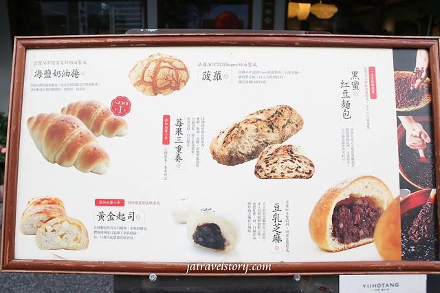 【捷運忠孝敦化】一禾堂麵包本舖-超紅海鹽奶油捲香氣濃厚!剛出爐的好好吃~ @J&A的旅行