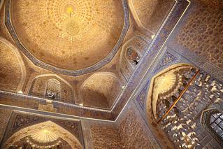 Ornate In Gold & Blue