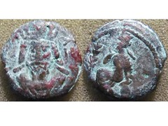 Vologases IV (Baltimore Bob) Tags: coin money ancient bronze copper parthia parthian persia persian vologasesiv seleucia tigris