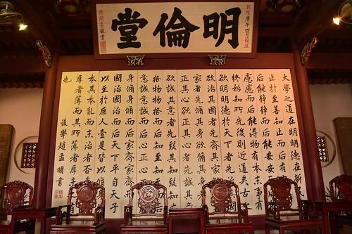 Confucius Temple in Tainan (Taiwan 2018)