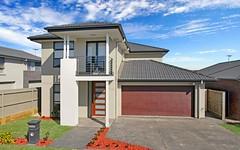 59 Alex Avenue, Schofields NSW