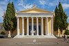 The Zappeion (fesign) Tags: 19thcenturystyle architecture athensgreece bicycle buildingexterior capitalcities column day facade greece greekculture greekflag history horizontal outdoors steps thepast tree unrecognizablepeople zappeion