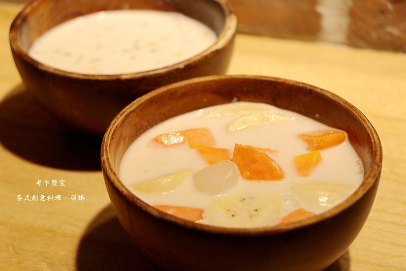 考乍熋宝泰式創意料理144