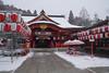 DSC00591.jpg (randy@katzenpost.de) Tags: aobajo japan japanurlaub20172018 sendai urlaub winter sendaishi miyagiken
