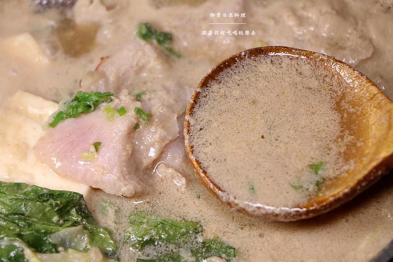 御景日本料理112
