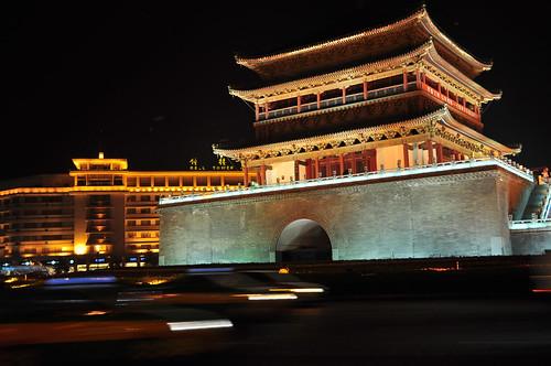 Zhong Lou, Xi'an