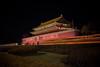 Leica R 35/2.8 with D810 (steve_yu_chan) Tags: 天安門 天安門廣場 北京 leitax