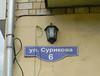11 (vladimirkazarinov) Tags: krasnoyarsk russia siberia northasia