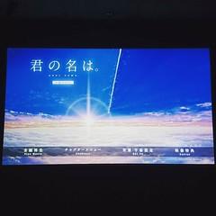 成田凌 画像1