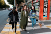 Seoul street vibes (postboxes) Tags: seoul people girl korean