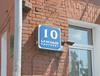 9 (vladimirkazarinov) Tags: russia northasia siberia novosibirsk