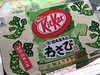 Have a break... (stevenbrandist) Tags: kitkat chocolate wasabi nestle packet red green japan