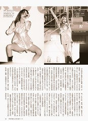 2017.11 Friday (1) (Namie Amuro Live ♫) Tags: magazinefriday namie amuro 安室奈美恵 magazine2017 magazine digitalmagazine