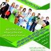 شركة العربية لتوفير العمالة المغربية لدول الخليج العربي (lelbaia) Tags: شركة العربية لتوفير العمالة المغربية لدول الخليج العربي classifieds اعلانات مجانية مبوبة