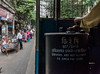 Tram, Calcutta, Bengale occidental, Inde (Pascale Jaquet & Olivier Noaillon) Tags: tram scènederue ambiance conducteurdetram calcutta bengaleoccidental inde ind