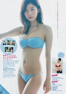 小倉優香 画像55