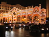 Tverskaya street (VERUSHKA4) Tags: canon europe russia moscow ville view vue rue street city cityscape tverskaya lighting decoration illumination dark night evening album car holiday building window light christmas newyear centre historic hccity red yellow colourful art arch