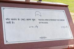 New Delhi, India (March 2017) (H_E_L) Tags: hel india delhi newdelhi people olddelhi rajghat mahatmagandhi memorial