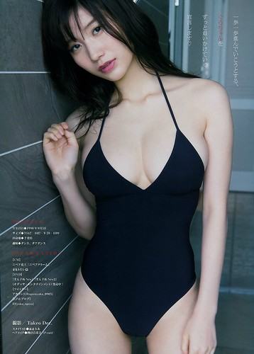 小倉優香 画像36