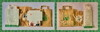 """Wrapping Christmas Presents for my Parents, reusing paper bags, wrapping of crispbread 24.12.2017 Weihnachtsgeschenke (Buch, 2 Kuverts mq) für meine Eltern einpacken. Wiederverwertung: Papiersackerln """"Waldland"""" """"Gutes vom Bauernhof"""", Verpackung """"Pyramid"""" (hedbavny) Tags: papier paper faltig verknitttert wrinkled recycling reusing geschenk present gift einpacken verpacken buch book papiertüte papiersackerl envelope kuvert kouvert briefumschlag umschlag mq museumsquartier seil schnur faden spagat mittelalter paar frau woman male female pfeil arrow mascherl masche landscape landschaft bauernhof green grün blau blue gewand clothes red rot bild picture licht light schatten shadow schrift writing letter hülle puppe chrysalis schnürung verschnürt weihnachten christmas feiertag sonntag sunday christtag hedbavny ingridhedbavny vienna austria"""