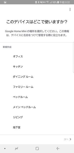 Screenshot_20171210-003257