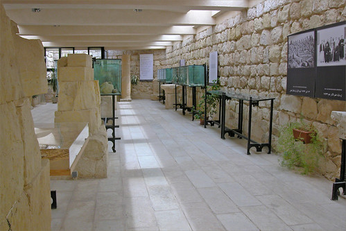 Le centre d'interprétation du Mont Nebo (Jordanie)