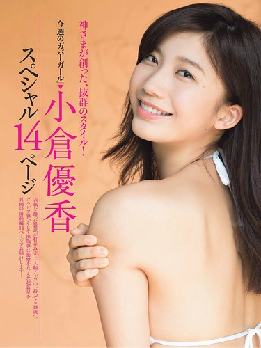 優香 画像16
