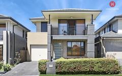 5 Hugh Terrace, Middleton Grange NSW