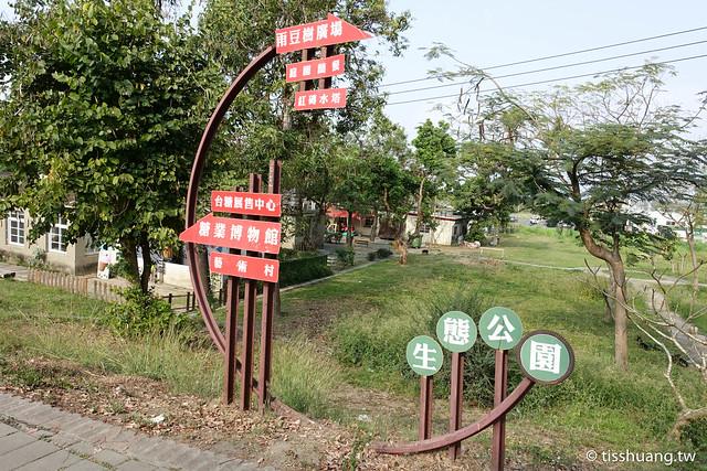 橋頭糖廠-00743