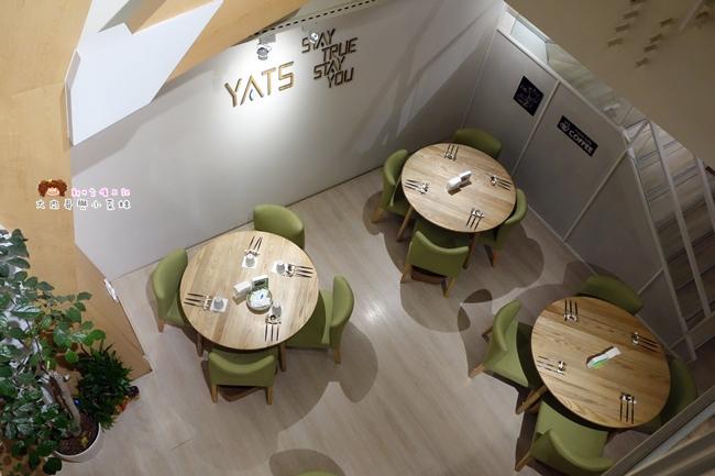 YATS葉子餐廳 新竹餐廳推薦 costco (14).JPG