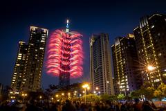 2018台北101煙火 - 2018 Taipei 101 fireworks (basaza) Tags: 1635 煙火 taipei101 101 canon 760d