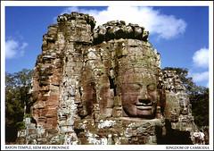postcard - Bayon Temple, Angkor Thom, Cambodia 1 (Jassy-50) Tags: postcard angkor angkorthom siemreap cambodia angkorarchaeologicalpark bayontemple bayon temple sculpture face ancient ruins khmer archaeology unescoworldheritagesite unescoworldheritage unesco worldheritagesite worldheritage whs stoneface