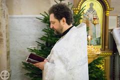 Навечерие Рождества Христова