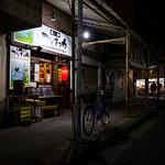 Motoshige-cho-Dori, Nishiki 2-chome, Nagoya thumbnail