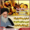 عراق، شام میں داعش کو کامیابی سے ختم کرنے کے بعد آیت اللہ العظمی سید علی سیستانی کا نوجوانوں کو حکم اب اپنے ہتھیار رکھ دیں، مرکزی حکومت کے حوالے کردیں۔ https://www.facebook.com/ShiiteMedia110 (ShiiteMedia) Tags: shia news killing 2017 shiite media urdu pakistan islami payam aein abbas muharam 1439 ashura genocide شیعت میڈیا ، شیعہ نیوز، channel q12 shiitenews abna newa latest india alert karachi tv shiatv110