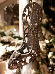 Cinderella's shoe (Ola 竜) Tags: xmastree macro ornament shoe silver glowing decoration jewel christmastree christmas tree conifer bokeh golden glow decorations ornaments hanger dof interiourdesign indoors xmas brocaded slipper glitter metallic glossy closeup bokehlicious highheels highheelshoe shoes winter led illuminations