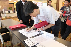 Hiromichi Yumoto signs in (International Conference on Health Sciences) Tags: international health sciences ichs 2017 yogyakarta indonesia eastparc universitas gadjah mada bpp ugm badan penerbit publikasi medicine medical research researcher speaker emerging reemerging infectious disease tropical neglected sexually transmitted drug resistance technology clinical presentation conference annual ichs2017