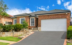 4 Wollemi Close, Kellyville Ridge NSW
