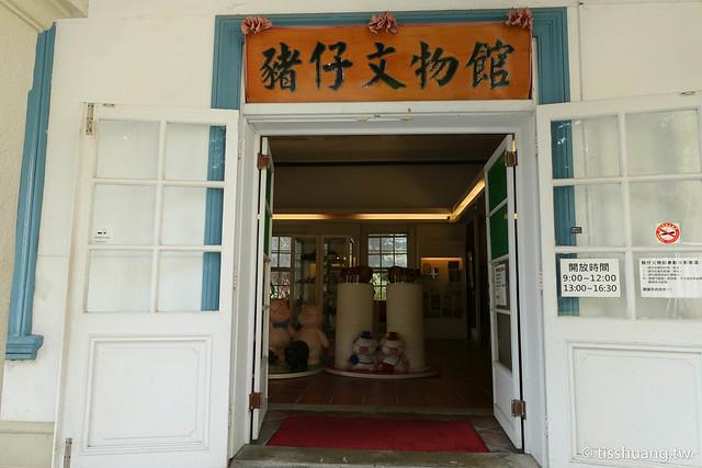 橋頭糖廠-00823
