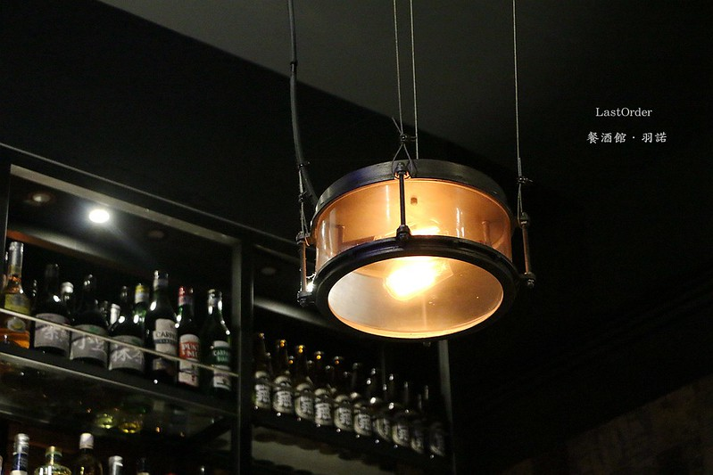 LastOrder 餐酒館221