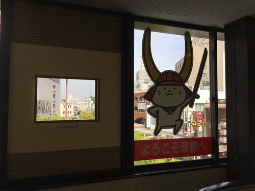 hikone_20170503092952