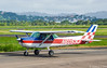N6053J 🇺🇸 (Maxime C-M ✈) Tags: airplane planspotting school passion aviation martinique airport island caribbean tropical nikon photography antilles colors beautiful