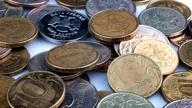 Банк Российской Федерации советует сдавать вбанки монеты