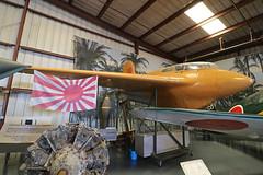 T2-300 Mitsubishi J8M1 Shusui (QSY on-route) Tags: t2300 mitsubishi j8m1 shusui planes fame air museum chino kcno cno california 07032017