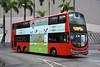 Kowloon Motor Bus AVBWU603 UY2897 (Howard_Pulling) Tags: hong kong bus buses china transport howardpulling
