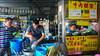 DSC_3822 (inkid) Tags: kang beef koay teow soup jalan kulim bukit mertajam